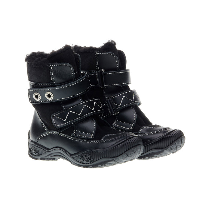 Dětské zimní boty mini-b, černá, 194-6100 - 26