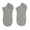 Dámské kotníkové ponožky šedé bata, šedá, 919-2813 - 26