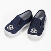 Tmavě modrá dětská Slip-on obuv mini-b, modrá, 379-9601 - 16