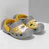 Šedé dětské sandály se žlutým detailem coqui, šedá, 272-2610 - 26
