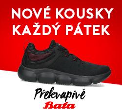 bcf81dfab Baťa - nakupujte obuv, kabelky a doplňky online